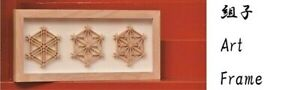 KUMIKO Art Frame Oblong   Japanese traditoinal wood craft desigh made in Japan