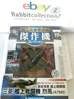 "DIE CAST "" MITSUBISHI A7M2 "" WW2 AIRCRAFT COLLECTION FIGHTER 1/72 (17)"