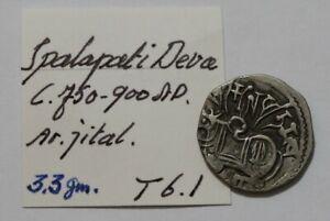 India Kabul Shahis(Shahiyas) Spalapati Deva 750-900 AR Jital Tye 6 B38 ZN31