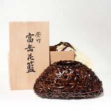 Japanese contemporary wall-hanging Ikebana bamboo basket by Suemura Shobun