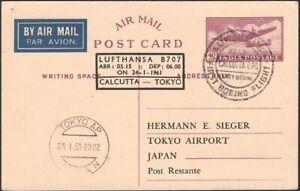 INDIA, 1961.First Flight Card H&G 6, Calcutta - Tokyo