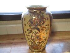 """Large 12"""" Satsuma-Style Moriage Vase ~EUC~"""