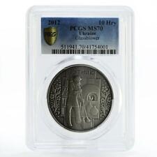 Ukraine 10 hryvnias Folk Crafts series Glassblower MS70 PCGS silver coin 2012