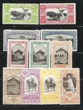 RUMANIA . Año: 1906. Tema: EXPOSICION DE BUCAREST