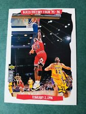 Michael Jordan 1995-96 Upper Deck Collectors Choice #25 Chicago Bulls Win #41
