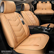 Universal Luxury Beige PU Leather Car Seat Cover 5 Seats Front+Rear Seat Cushion