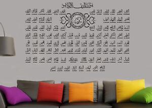 99 Names Of Allah Al Asma Ul Husna Islamic Wall Art Stickers Islamic Calligraphy