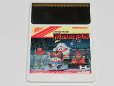Youkai Douchuki Tales Of The Monster Path PC Engine Duo-RX HuCard GT LT * No Box