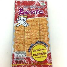 Bento Squid Seafood Thai Snack Hot Spicy Sweet Flavor Yummy 20g Food Surimi