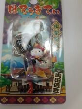 Hello Kitty,Gotochi Cell Phone Charm, New, Japan Packaging, Sold only in Japan