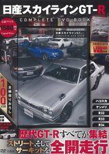 NISSAN SKYLINE GT-R COMPLETE DVD BOOK Japanese book Hakosuka