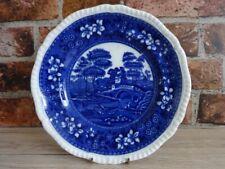 More details for antique copeland spode tower dinner plate