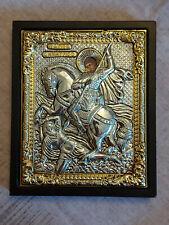 Saint Demetrius Greek Byzantine Icon Silver plate!!!