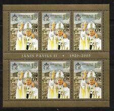 Latvia. 2005. Small sheet Johhanes Paul II  . MI 641 MNH