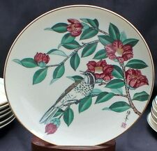 Vintage Hamilton Winter Repose from Garden of Orient Series #4 Satsuma Plate