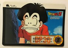 Dragon Ball Z Carddass Hondan PART 20 - 138
