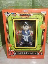 New Dragon Ball Ichiban Kuji Prize D Kid Son Gokou Figure Mega Rare