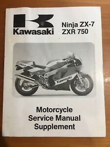 Kawasaki Ninja ZX-7, ZXR 750 Service Manual Supplement 1990 (99924-1126-51)