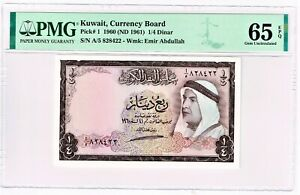 Kuwait: 1/4 Dinar 1960 (ND 1961) Pick 1 PMG Gem Uncirculated 65 EPQ.