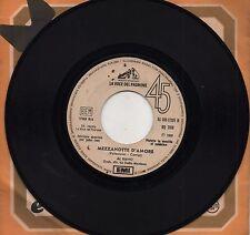AL BANO disco 45 giri STAMPA ITALIANA Mezzanotte d'amore PROMO JUKE BOX 1969