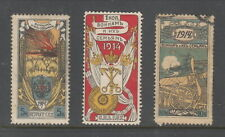 RUSSIA: WWI 1914 ST.PETERSBURG CHARITY POSTER STAMPS SET OF 3:  $90+