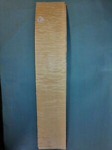 CONSECUTIVE SHEETS OF QUILTED MAPLE  VENEER 11 X 62 CM QM#1 MARQUETRY