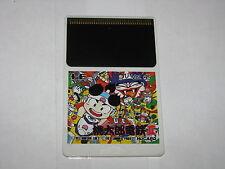 Super Momotaro Dentetsu II PC Engine HuCard Japan import card only