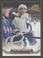 [67421] 2015-16 UPPER DECK CANVAS VICTOR HEDMAN #C80