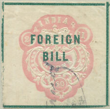 INDIA 1860 1R FOREIGN BILL EMBOSSED REVENUE FISCAL DUTY TAX