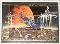 GUINEA 1988 Block 298 A S/S 1087 Space Exploration Raumfahrt Weltraum PHOBOS MNH