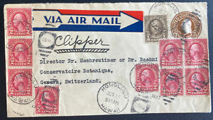 1937 Honolulu Hawaii USA Early Airmail cover To Geneva Switzerland