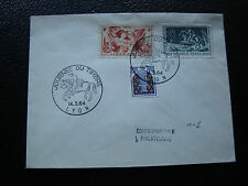 FRANCE - enveloppe 1er jour 14/3/1964 (journee du timbre) (cy70) french
