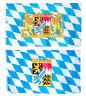 Fahne 2er Set Bayern Wappen u Großem Staatswappen Querformat 90x150 Oktoberfest