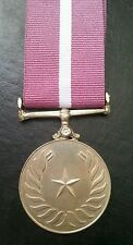 PAKISTAN MEDAL FOR 10 YEARS OF SERVICE IN ARMED FORCES L@@K!
