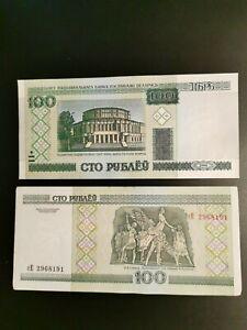 BILLETE DE 100 RUBLOS DE BIELORRUSIA AÑO 2000