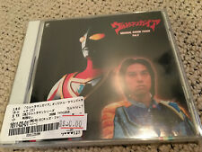 KAMEN RIDER MASKED ALBUM JAPAN SCORE CD OST GAME ANIME SOUNDTRACK AUTHENTIC