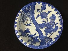 "Vintage Japanese Blue and White Transferware Porcelain Bowl 9 1/2"""