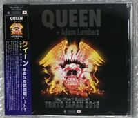 QUEEN PLUS ADAM LAMBERT MAGNIFICIENT BUDOKAN TOKYO JPN 2018 LIVE CD ALBUM