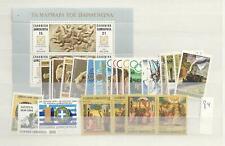 1984 MNH Greece year complete postfris**