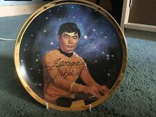 Star Tre: TOS Limited Edition Sulu Signed by George Takei