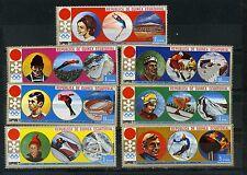 EQUATORIAL GUINEA 1972 WINTER OLYMPIC GAMES SAPPORO SET