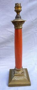 French Empire Style Column Orange Marbre Brass Lamp Base 19th C