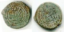 (14253)Abbasid AE fals Sayd b. Yahya Shash 149 AH
