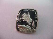 Vintage Russian Horse Monument Lapel Hat Pin Russia