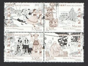 MACAU CHINA 2017 BACK TO COMMON ROOTS PAINTING BLK COMP. SET OF 4 STAMPS MINT