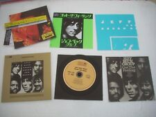 """JEFF BECK  /  ROUGH AND READY  - JAPAN CD MINI LP 7"""" INCH CD AND SUPERAUDIO CD"""