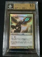 avacyn angel of hope japanese  avacyn restored foil 2008 MTG BGS9.5 PSA