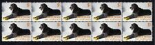 Irish Wolfhound Year Of The Dog Strip Of 10 Mint Stamps 4