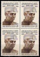 RUSSIA 1989-J.L. Nehru-block of 4-MNH