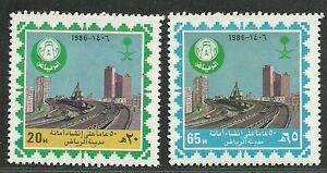 Saudi Arabia 1986 Very Fine MNH Stamps Scott # 972-3 CV 2.00$